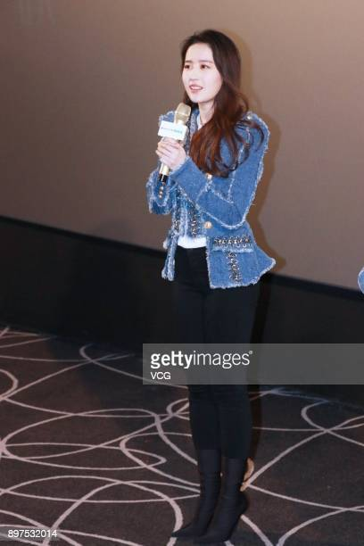 Actress Liu Yifei promotes film 'Hanson and the Beast' on December 23 2017 in Shanghai China