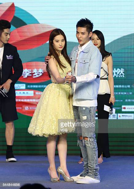 Actress Liu Yifei singer and actor Kris Wu attend the premiere of director Zhou Tuoru's film 'Never Gone' on July 2 2016 in Beijing China