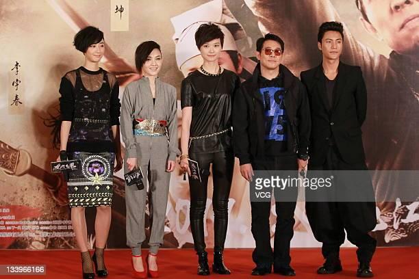 Actress Lunmei Guey actress Mavis Fan actor Jet Li actress Li Yuchun and actor Chen Kun attend Flying Swords Of Dragon Gate press conference at...
