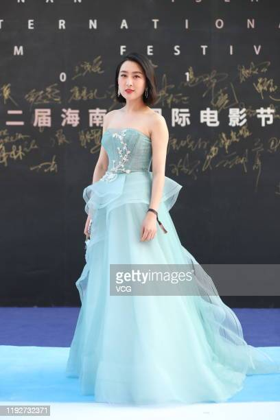 Actress Ma Su arrive at the red carpet during closing ceremony of 2nd Hainan Island International Film Festival at Phoenix Island International...