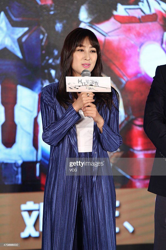 Actress Ma Su attends premiere press conference of director Huang Bin's new film 'Silence Seperation' on April 23, 2015 in Beijing, China.