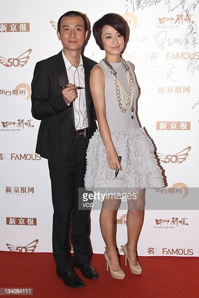 """Actress Ma Yili and actor Wen Zhang attend """"The Most Beautiful People In China"""" awards ceremony at Sofitel Wanda Hotel on November 16, 2011 in..."""