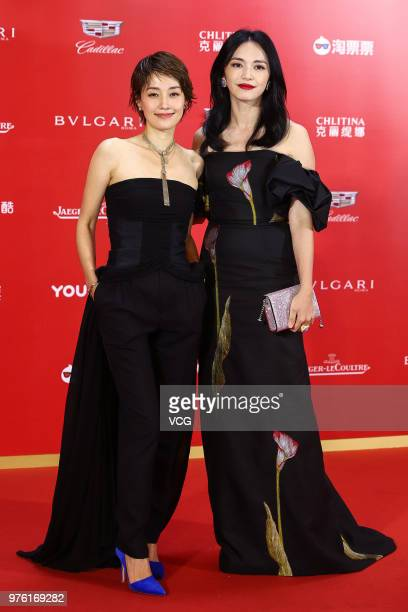 Actress Ma Yili and actress Yao Chen arrive at the opening ceremony of the 21st Shanghai International Film Festival at Shanghai Grand Theatre on...