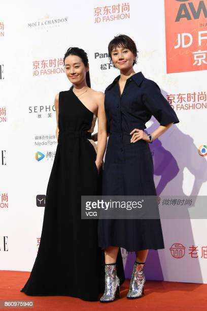 Actress Ma Yili and actress Yuan Quan arrive at red carpet for the ELLE Style Awards at Shanghai Exhibition Center on October 13, 2017 in Shanghai,...