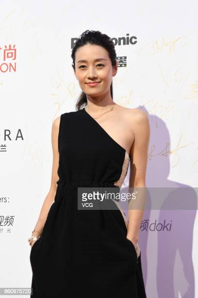 Actress Ma Yili arrives at red carpet for the ELLE Style Awards at Shanghai Exhibition Center on October 13, 2017 in Shanghai, China.
