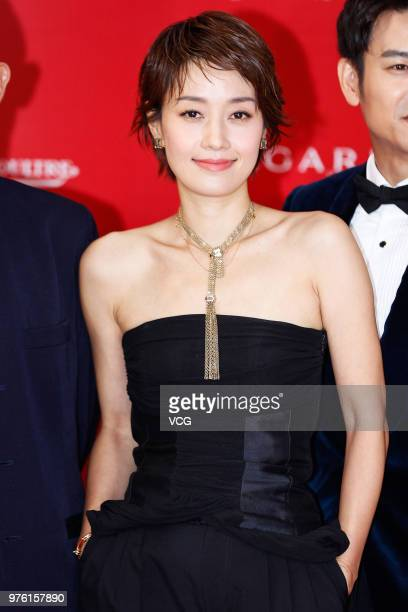 Actress Ma Yili arrives at the opening ceremony of the 21st Shanghai International Film Festival at Shanghai Grand Theatre on June 16, 2018 in...