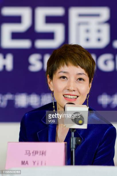 Actress Ma Yili attends a jury press conference during the 25th Shanghai TV Festival on June 12, 2019 in Shanghai, China.