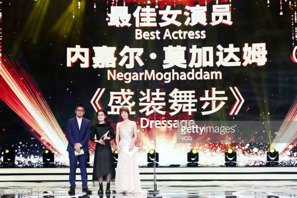 Actress Ma Yili attends the Awarding Ceremony of Asian New Talent Award during the 21st Shanghai International Film Festival at Hai Shang Culture...