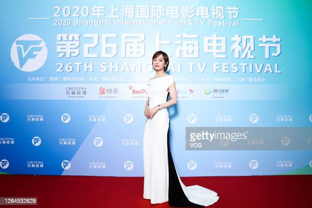 Actress Ma Yili attends the closing ceremony of 26th Shanghai TV Festival at Grand Hyatt hotel on August 7, 2020 in Shanghai, China.