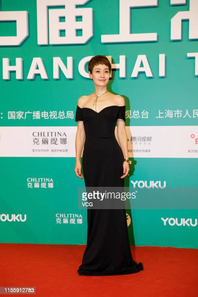 Actress Ma Yili attends the closing ceremony of the 25th Shanghai TV Festival on June 14, 2019 in Shanghai, China.