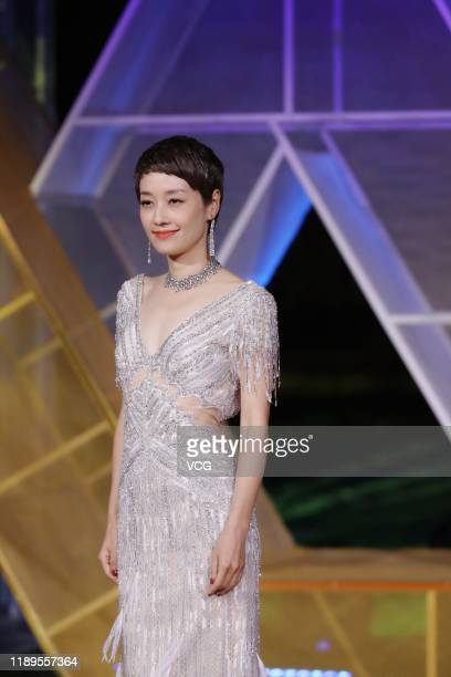 Actress Ma Yili attends the closing ceremony of the 28th China Golden Rooster And Hundred Flowers Film Festival on November 23, 2019 in Xiamen,...