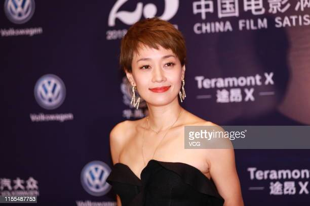 Actress Ma Yili poses at backstage during the 25th Huading Awards at Broadway on June 12, 2019 in Macau, China.