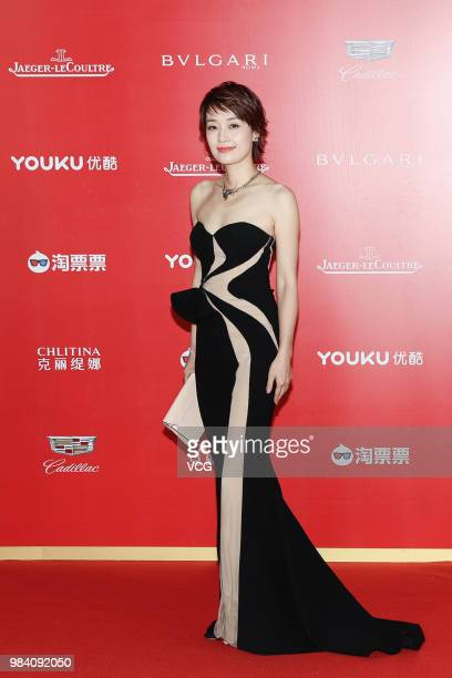Actress Ma Yili poses on the red carpet of the Golden Goblet Awards Ceremony during the 21st Shanghai International Film Festival on June 24, 2018 in...