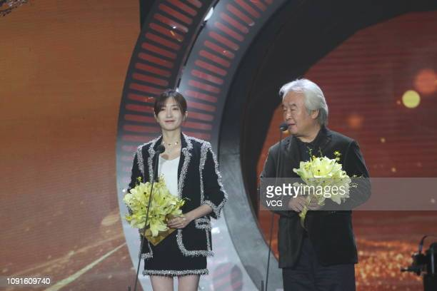 Actress Maggie Jiang Shuying and actor Tu Men attend the awards ceremony of the 17th Baihe Award by China Movie Channel on January 8 2019 in Beijing...