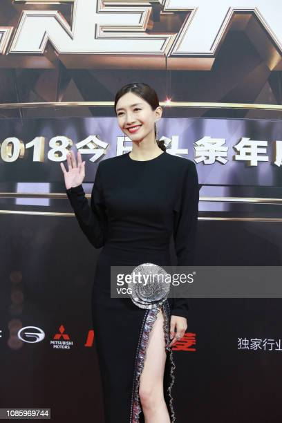 Actress Maggie Jiang Shuying poses on the red carpet of 2018 Toutiao Awards Ceremony at the Beijing National Aquatics Center on December 23 2018 in...