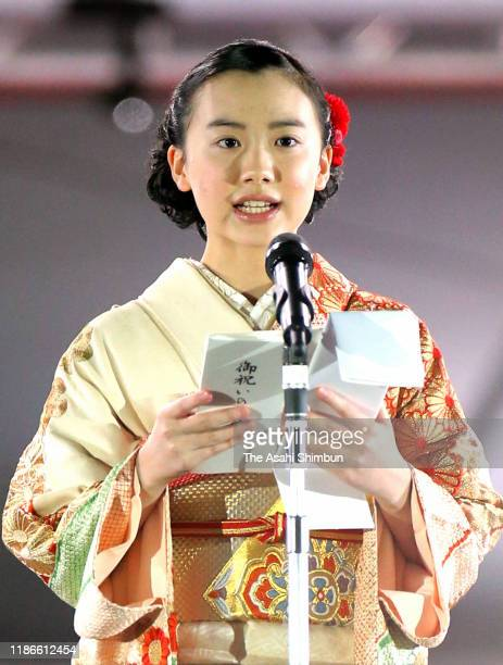 Actress Mana Ashida addresses during the National Festival to celebrate the throne of new emperor at the Imperial Palace on November 9, 2019 in...