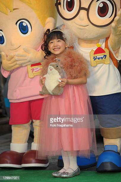 Mana Ashida Pictures and Photos - Getty Images