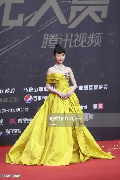 Actress Mao Xiaotong attends 2020 Tencent Video Star Awards on December 20, 2020 in Nanjing, Jiangsu Province of China.