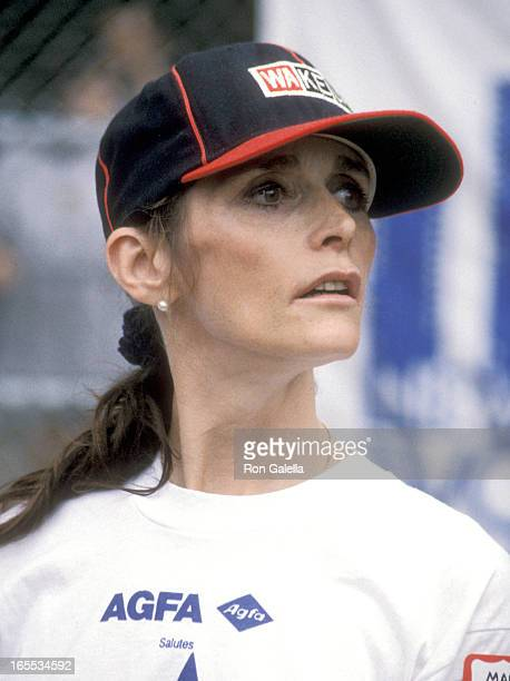 Actress Margot Kidder attends the New York Women in Film's Third Annual Softball Game on June 25 1990 at Heckscher Playground at Central Park in New...