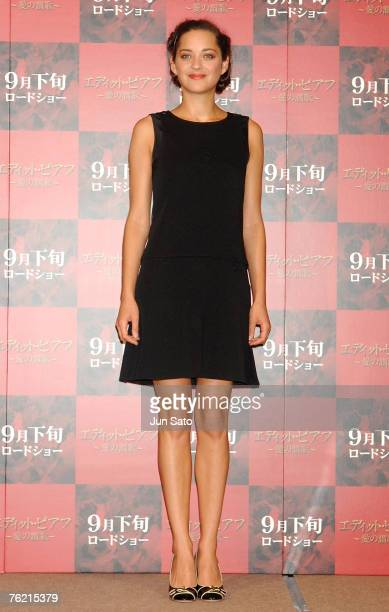 Actress Marion Cotillard attends press conference of The Passionate Life of Edith Piaf on August 22 2007