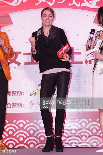 Actress Martina Hill attends Diors Man press conference on May 16 2014 in Beijing China