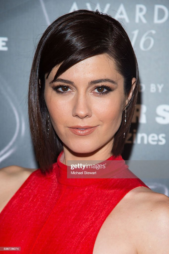 Actress Mary Elizabeth Winstead attends the 2016 Fragrance Foundation Awards at Alice Tully Hall at Lincoln Center on June 7, 2016 in New York City.