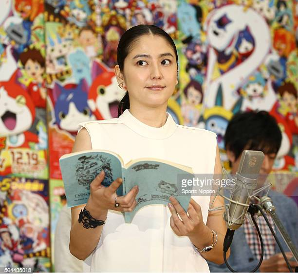 Actress Masami Nagasawa at the dubbing studio for the 'Yokai Watch the Movie The Great King Enma and the Five Tales Meow' animation movie on November...