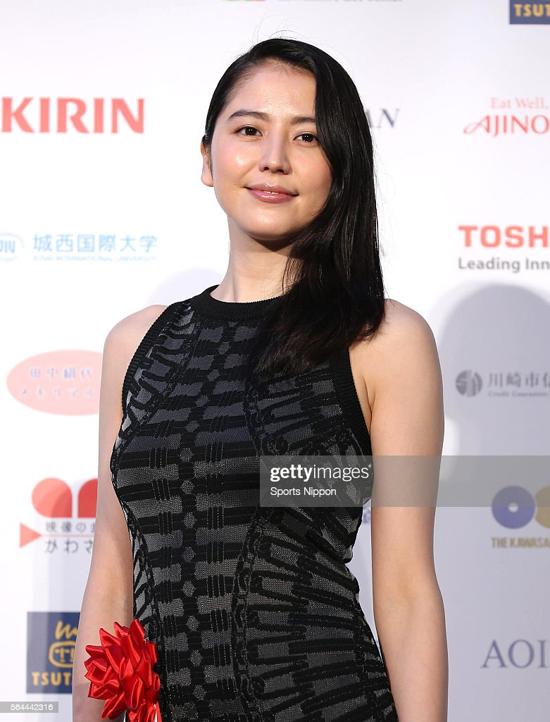 Masami Nagasawa Attends Awards Ceremony In Tokyo : News Photo