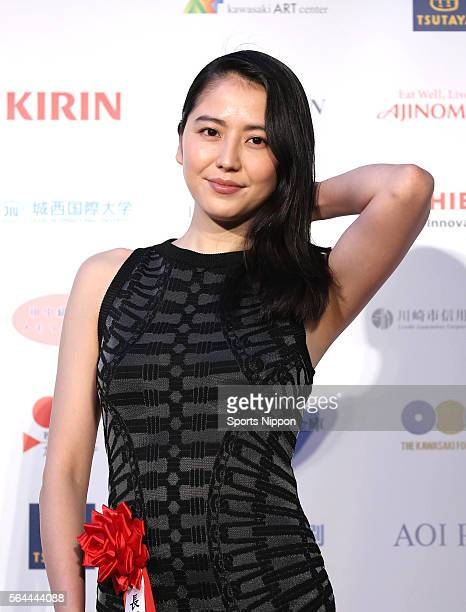 Actress Masami Nagasawa attends the 70th Mainichi Film Awards ceremony on February 16 2016 in Tokyo Japan