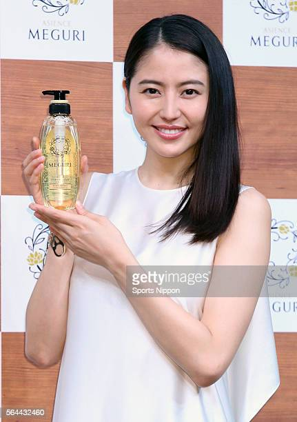 Actress Masami Nagasawa attends the KAO ASIENCE press conference on September 16 2015 in Tokyo Japan