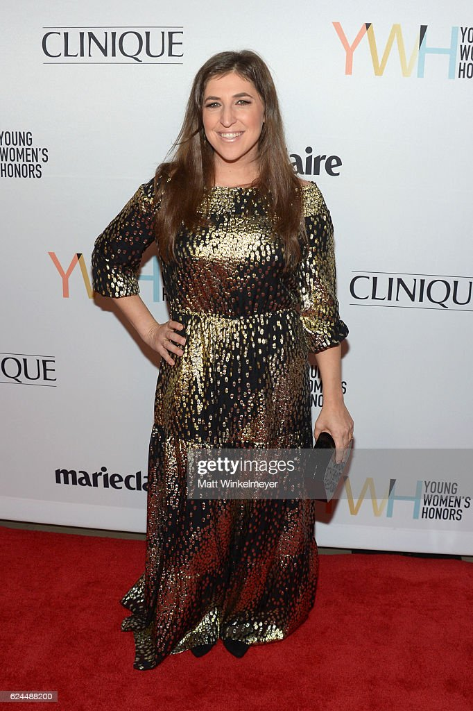 1st Annual Marie Claire Young Women's Honors - Arrivals : News Photo