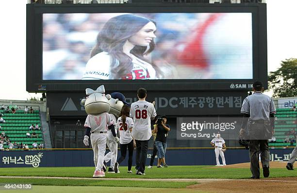Actress Megan Fox and her husband Brian Austin Green arrive for throw out the first pitch at the LG Twins vs Doosan Bears as a part of promotion for...