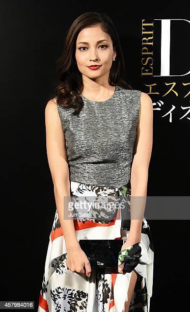 Actress Meisa Kuroki arrives at the 'Esprit Dior' Opening Reception on October 28 2014 in Tokyo Japan