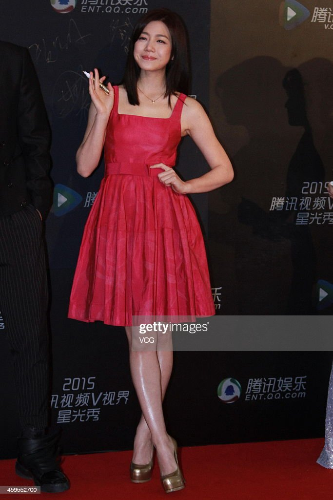 Actress Michelle Chen attends 2015 Star Awards Ceremony Of Tencent on November 25, 2014 in Beijing, China.