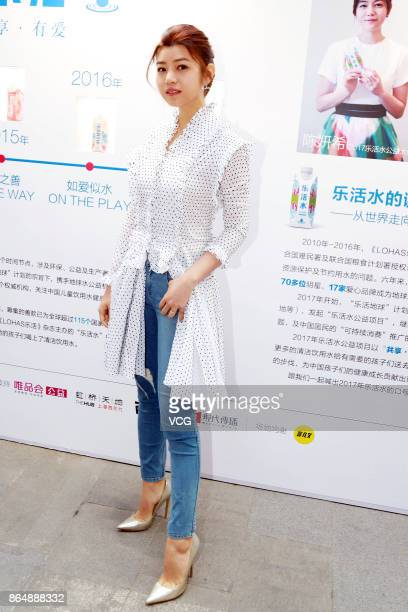 Actress Michelle Chen attends a commercial activity on October 21 2017 in Shanghai China