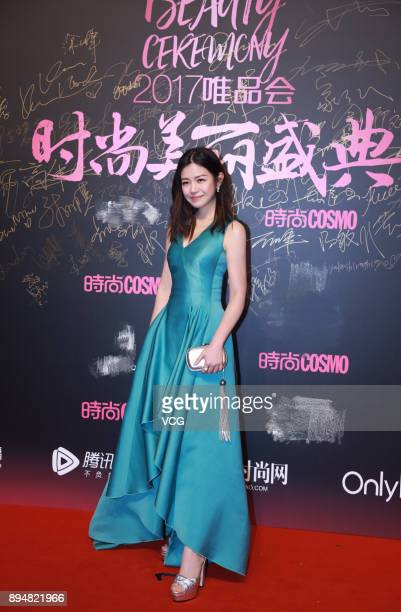 Actress Michelle Chen attends Cosmo Beauty Awards on December 18 2017 in Shanghai China