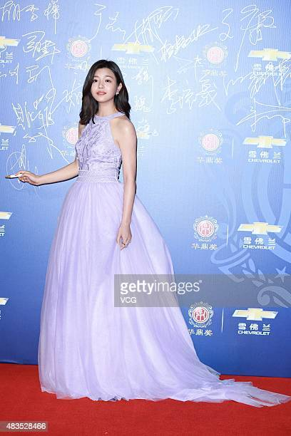 Actress Michelle Chen wins Best Chinese Costume Drama Actress of 17th Huading Awards on August 9 2015 in Shanghai China
