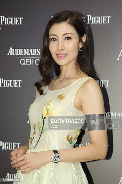 Actress Michelle Reis attends Audemars Piguet event on April 24 2016 in Hong Kong China