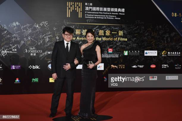 Actress Michelle Yeoh arrives on the red carpet of the award ceremony of the 2nd International Film Festival Awards Macao on December 14 2017 in...