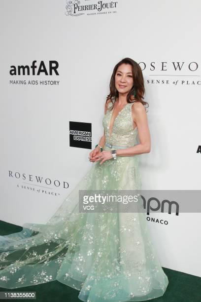 Actress Michelle Yeoh attends the amfAR Gala Hong Kong 2019 at the Rosewood Hong Kong on March 25 2019 in Hong Kong China