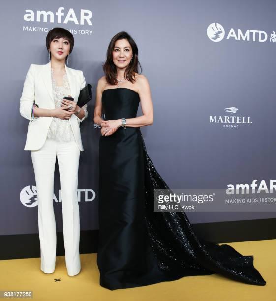 Actress Michelle Yeoh attends the amfAR Hong Kong Gala 2018 at Shaw Studios on March 26 2018 in Hong Kong Hong Kong