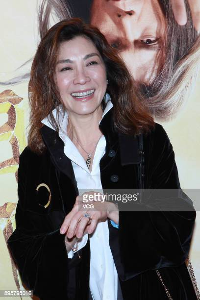 Actress Michelle Yeoh attends 'The Thousand Faces of Dunjia' premiere on December 19 2017 in Hong Kong Hong Kong