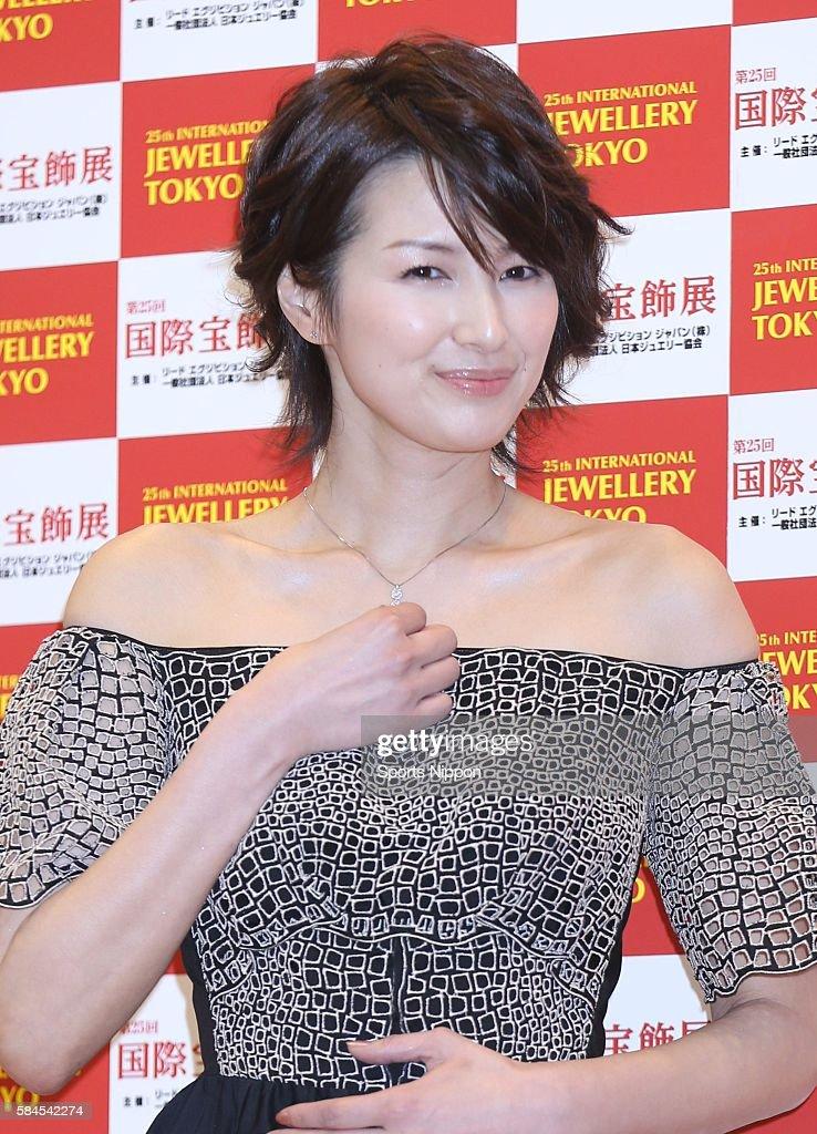Michiko Kichise Attends Awards Ceremony In Tokyo : News Photo