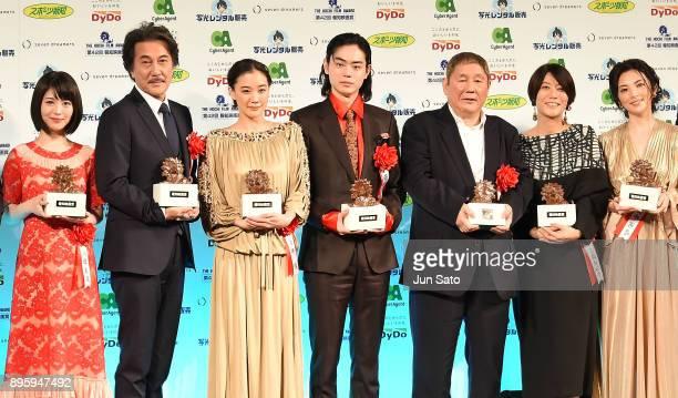 Actress Minami Hamabe Koji Yakusho Yu Aoi Masaki Suda Takeshi Kitano Yukiko Mishima and Reina Tanaka attend the Hochi Film Awards at the Prince Park...