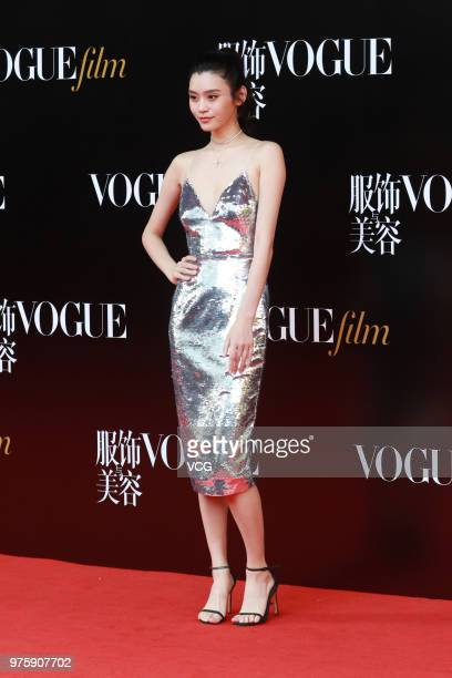 Actress Ming Xi Mengyao poses on the red carpet of 2018 Vogue Film Gala on June 15 2018 in Shanghai China