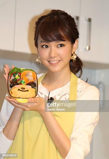 Actress Mirei Kiritani attends the 'Koisuru Vampire' PR event on April 10 2015 in Tokyo Japan