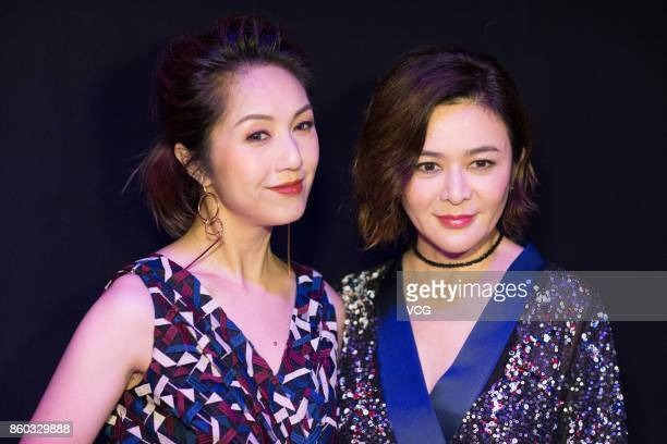 Actress Miriam Yeung and actress Rosamund Kwan Chilam attend Rosamund Kwan Chilam's Rosamund MOISELLE show during the Shanghai Fashion Week...