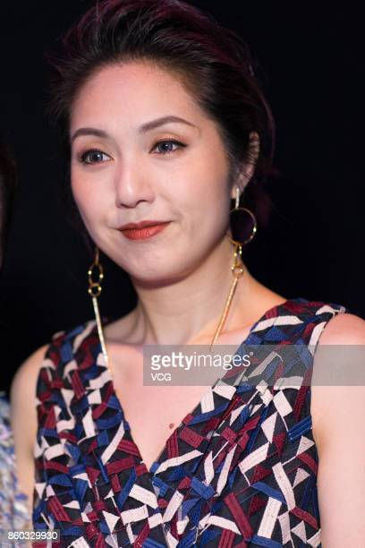 Actress Miriam Yeung attends Rosamund Kwan Chilam's Rosamund MOISELLE show during the Shanghai Fashion Week Spring/Summer 2018 on October 11 2017 in...
