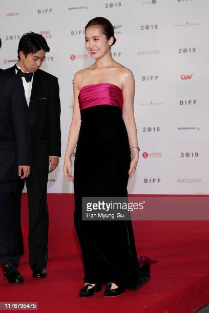 Actress Misa Eto from Japan arrives at the opening ceremony of the 24th Busan International Film Festival on October 03, 2019 in Busan, South Korea.