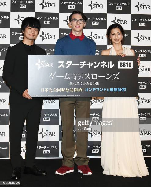Actress Misako Yasuda actor Isaac Hempstead Wright and voice over cast Jun Fukuyama attend the 'Game of Thrones' Season 7 Japan Premiere at Roppongi...